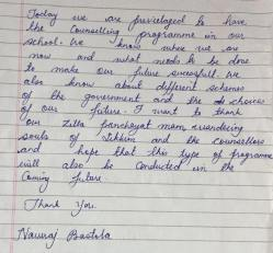 Sharing the feedback received from Nawaraj Bastola, student of Mamring SSS about our recent Career Guidance Programme held at the School. We wish him a bright future ahead.